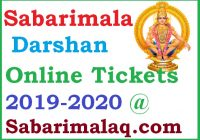 sabarimala darshan tickets online booking